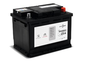 service_parts_battery