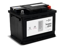 service_parts_battery